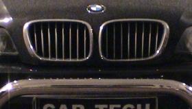 BMW orurowanie przednie