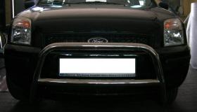 Ford Fusion rura przednia